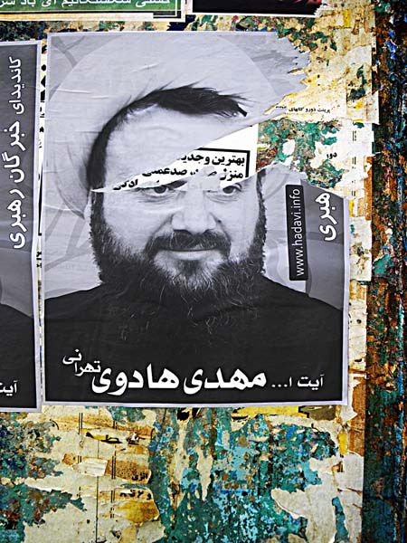 election poster author kashani kombizz