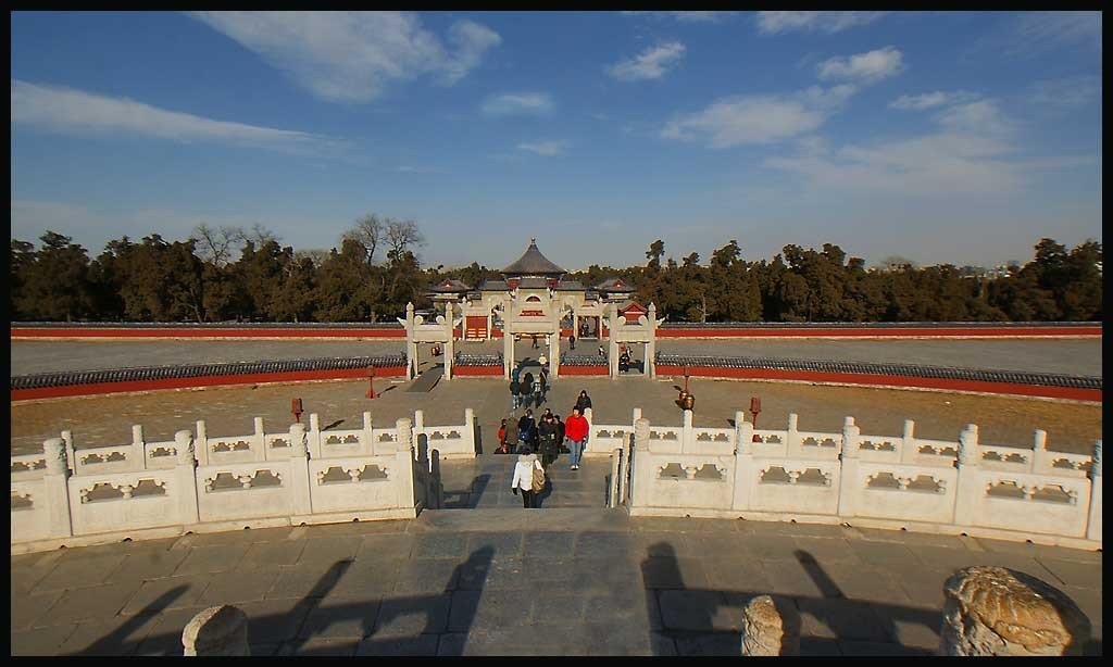 curves and lines at the temple of heaven author d downs jim