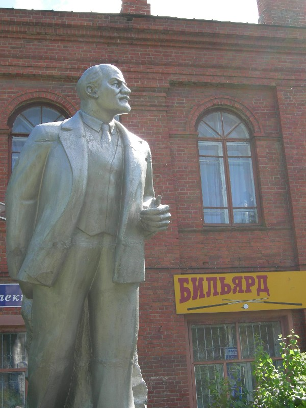 lenin statue next to pool hall author dreizler bo bob