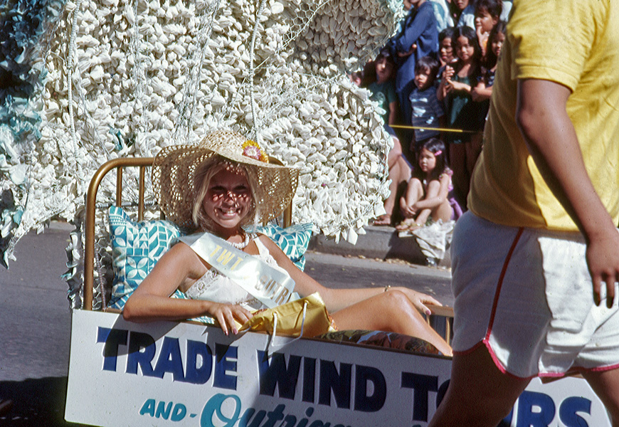 bed race trade wind tours entry author siegel hon honolulu gerry