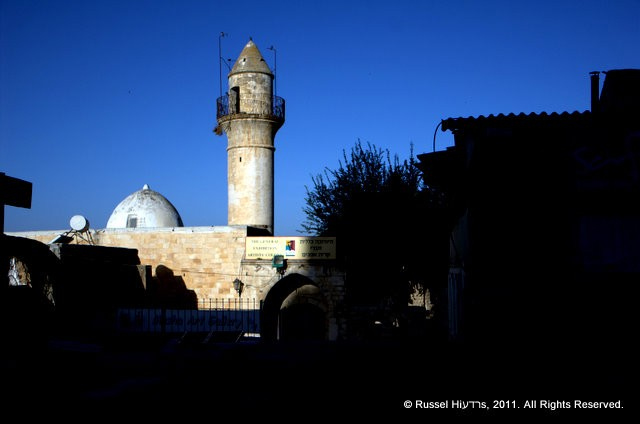 mosque tzfat israel author hirsh russ
