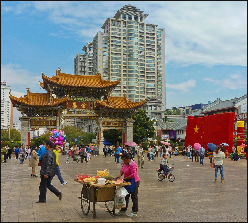 kunming central plaza larger available author do downs jim