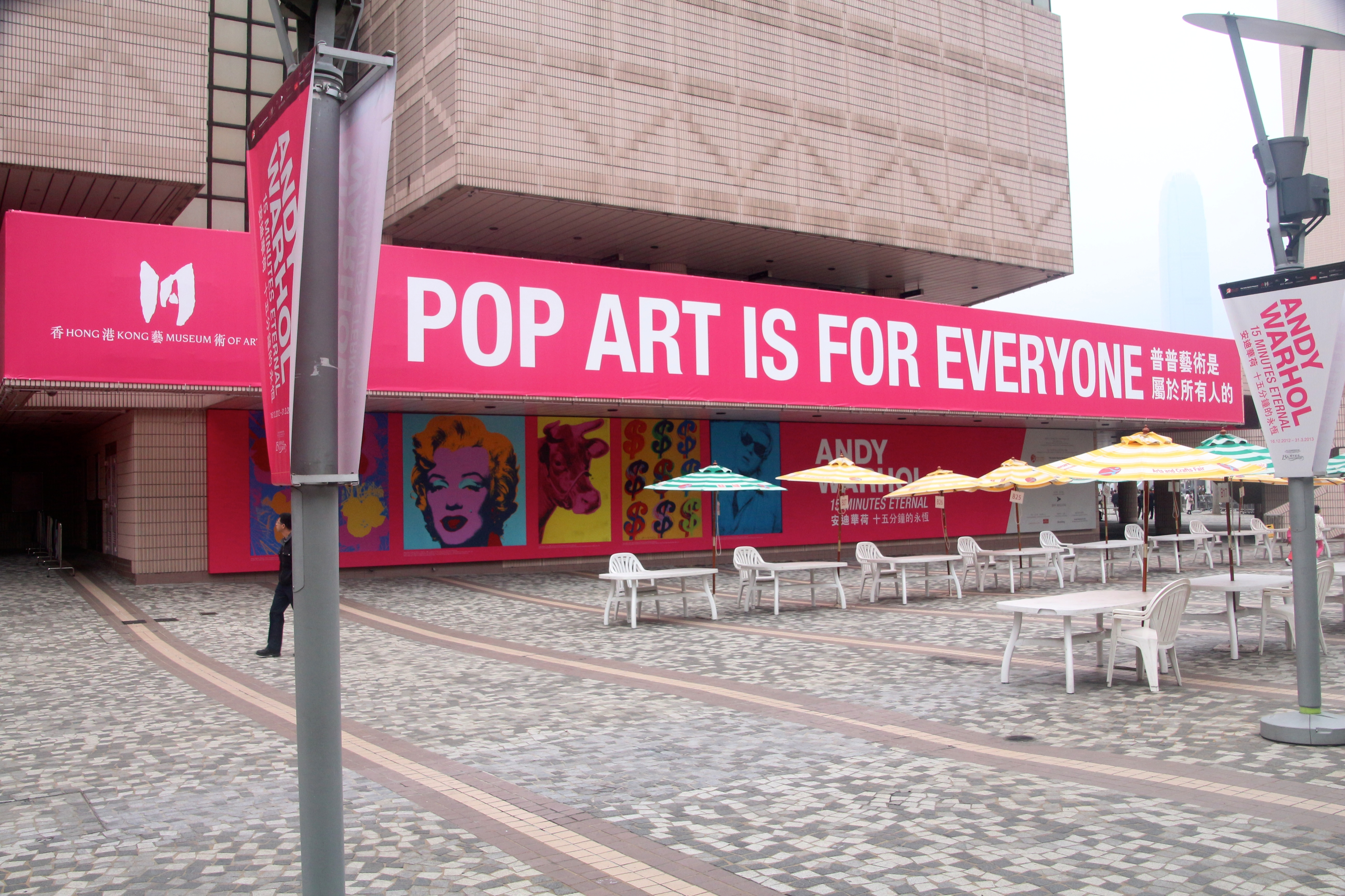 pop art is for everyone author lucke charlie and