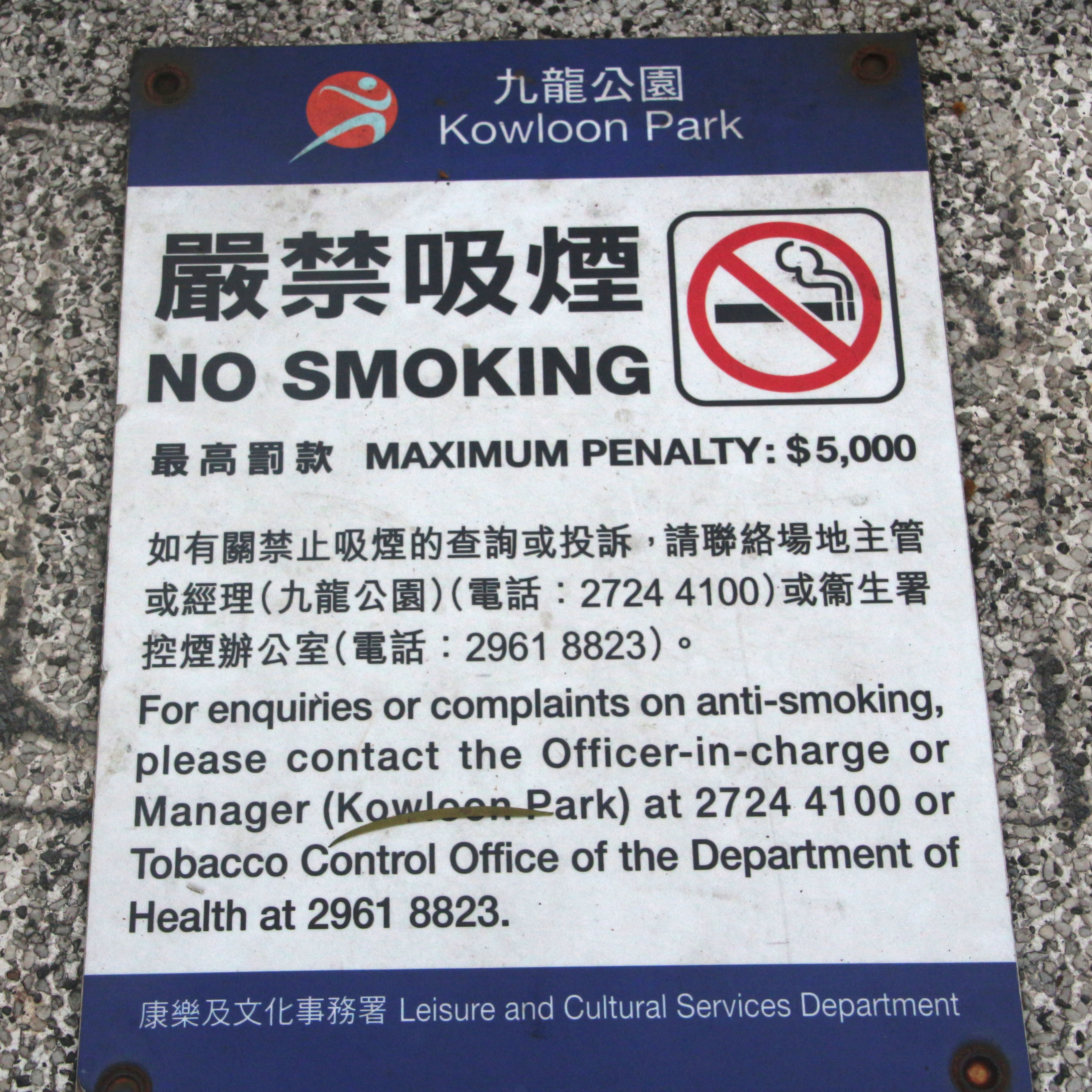 serious about no smoking author lucke charlie to