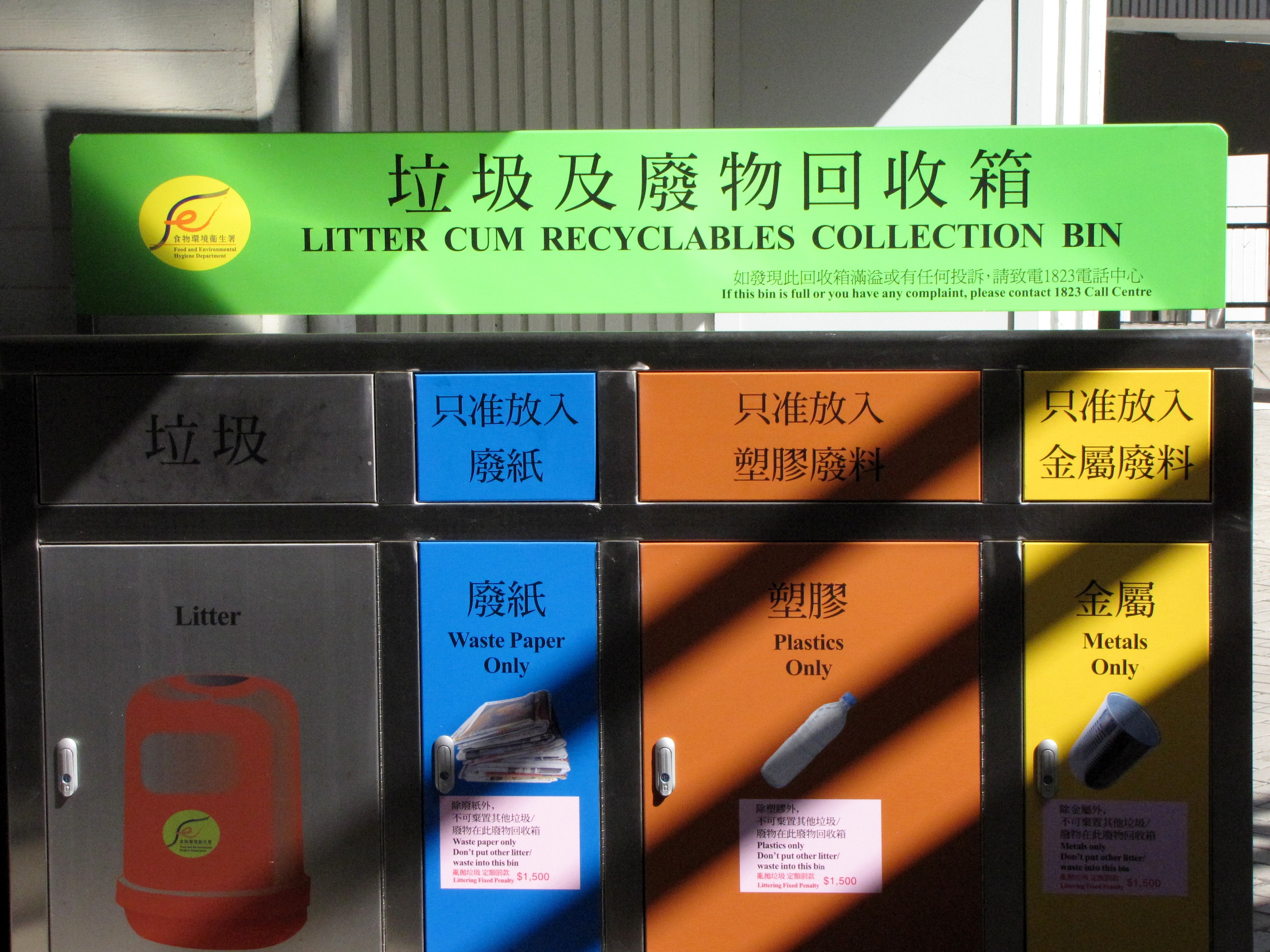 recycling in hong kong author lucke charlie