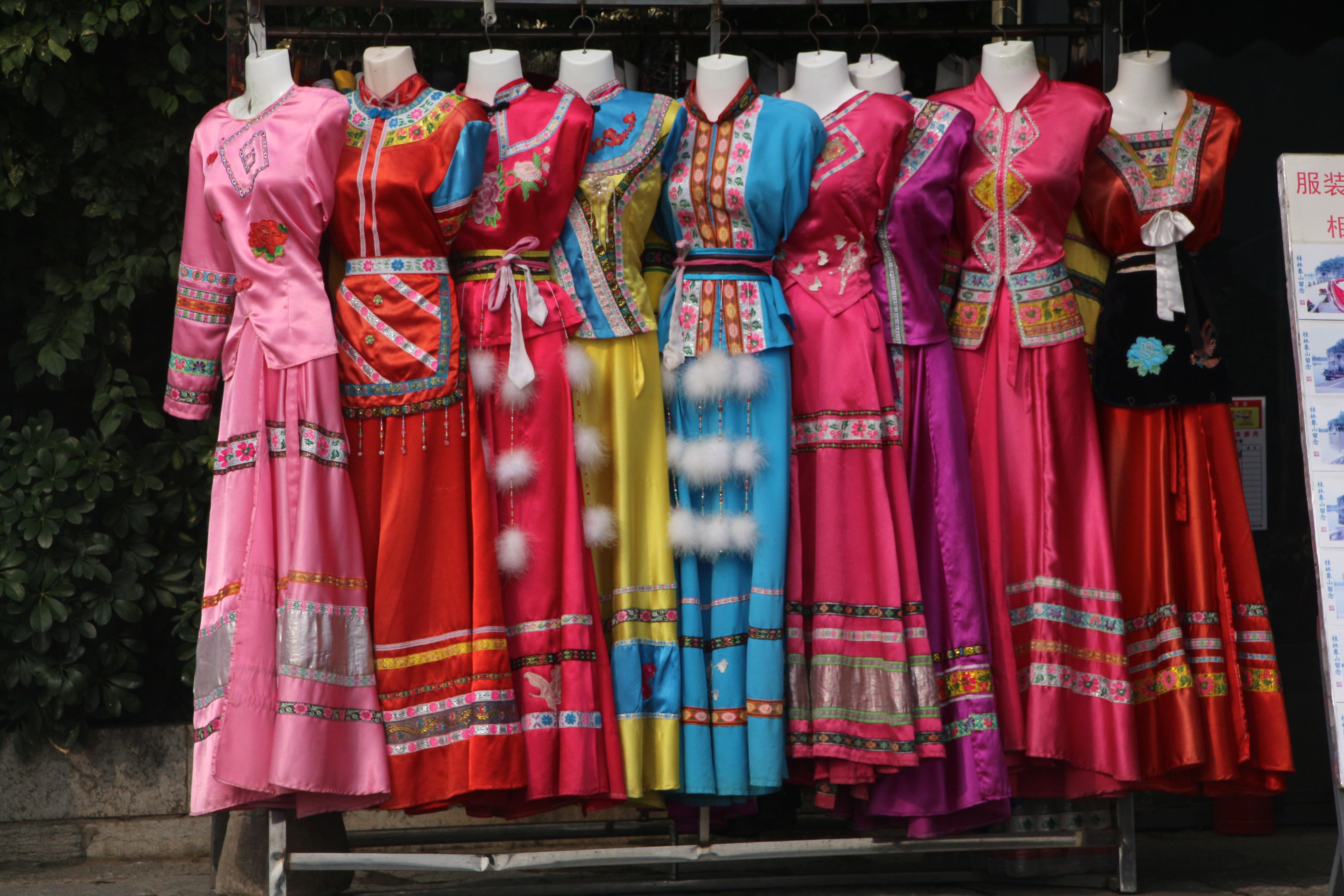 dresses for sale author lucke charlie colorful n