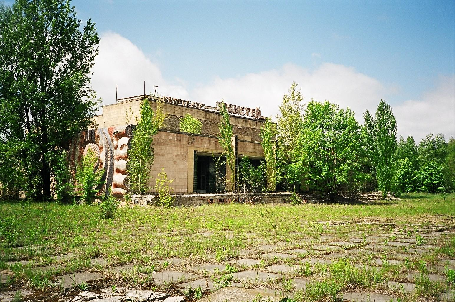 shows the cinema in abandoned city of pripyat rance ian