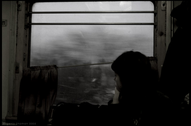 morning train to nowhere v author shaman evgen evgeniy