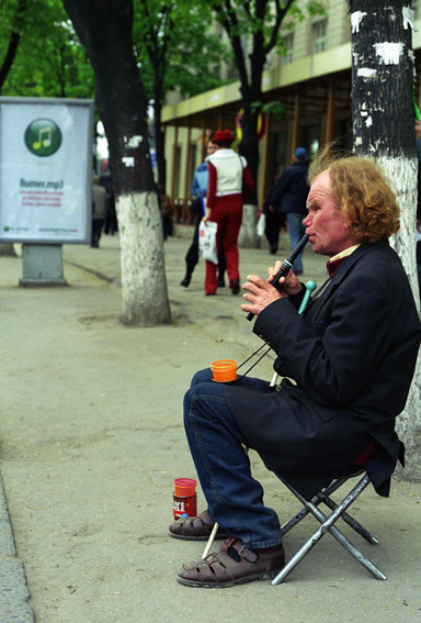 blind old man singing for a living author ursu m mihail