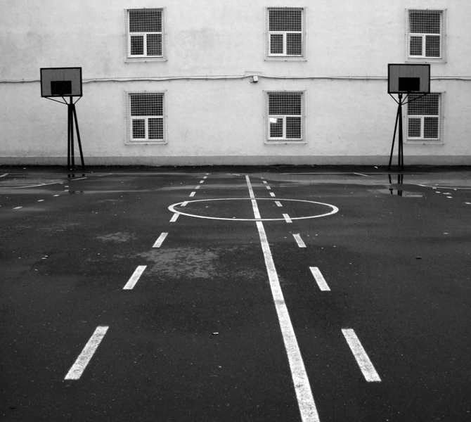 emptiness of space and time or a school yard aut ursu mihail