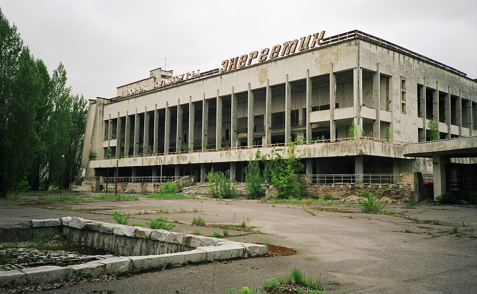 palace of culture energetik it used to have large rance ian