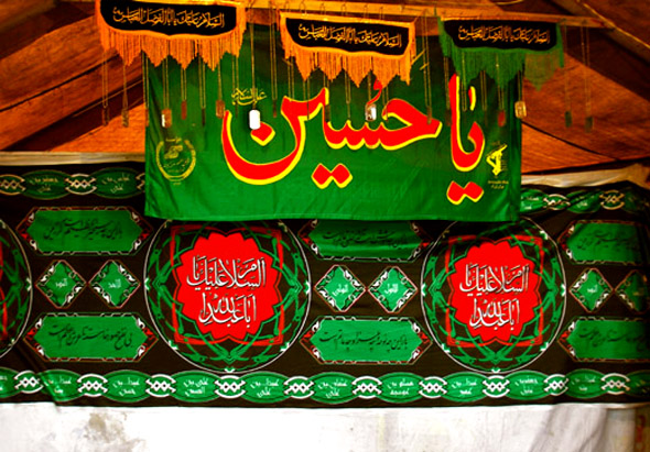 ya hussain who is peace be upon him or kashani kombizz