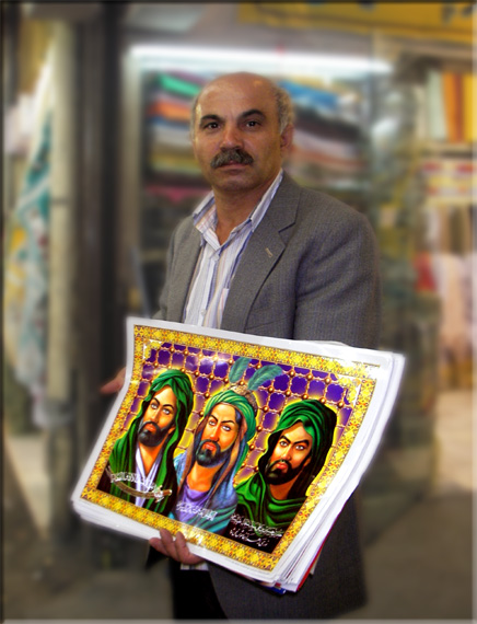 mr muhammadi the posters seller author kashani ko kombizz