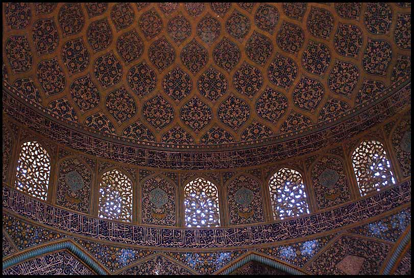 sheikh lotfollah mosque interior of dome author downs jim