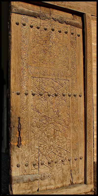 islamic woodcarved door author downs jim