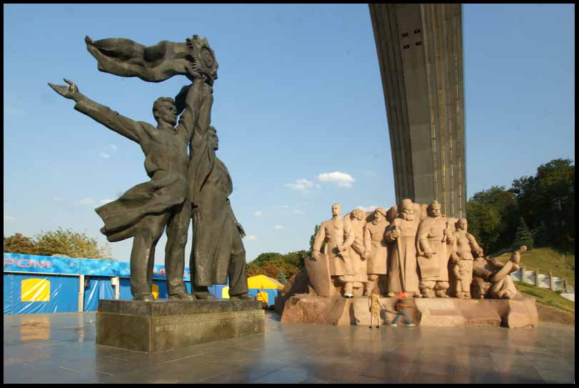 russian ukraine unification monument and related n downs jim